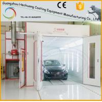 China Car paint spray booth oven for sale HC920 professional manufacturer wholesale