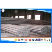 China BS 040A15 Hot Rolled Steel Bar , Hot Rolled Steel Round Bar , Surface can be machined ,Low MOQ wholesale