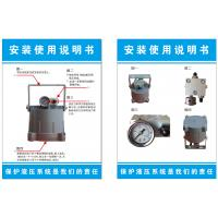 China hydraulic system filter, hydraulic system protector wholesale