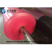 Quality 25cm Width Anti Static Packaging Plastic Film PE Tube Film Rolls / Sheet Film Rolls for sale