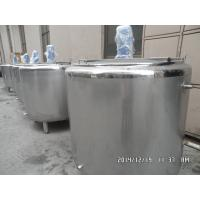 China Food Sanitary Stainless Steel Steam Heating Cheese Vats Milk Vat Milk Chilling Vat Milk Cooling Vat Yogurt Vat wholesale