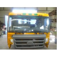 China CAMC Driving Replacement Steel Truck Cabins body accessories wholesale