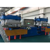 China 300 Ton 3RT NBR EPDM Rubber Vulcanizing Molding Machine For Complicated Car Parts on sale