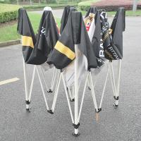 Quality Waterproof Personalized Tent Canopy , Heavy Duty Custom Folding Canopy Tent for sale