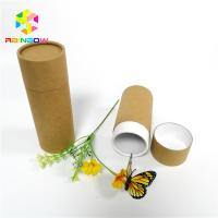 China Brown Composite Push Up Paper Tube Packaging Offset Printing For Garden Tools wholesale