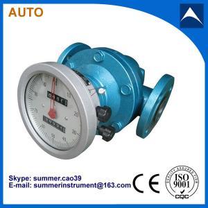 China diesel fuel flow meter with reasonable price wholesale