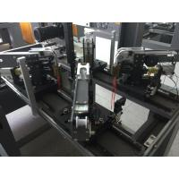 China Wear Resistant Box Forming Machine 110mm Depth Easily Maintain on sale