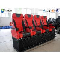 China Comfortable 3d 4d 5d 7d 12d Motion Theatre Chair Equiped Special Effects wholesale