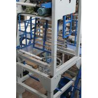 Quality High Speed Film Blowing Machine For Industrial Packaging 11 - 21kw Heating Power for sale