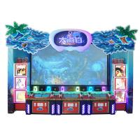 China Superstar Popularity Fishing Arcade Machine For Parent-Child Paradise Huge Screen Deep-Sea wholesale