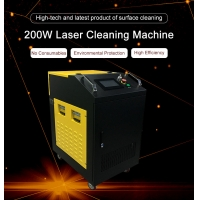 China Handheld Rust Removal 200W Fiber Laser Cleaning Machine wholesale