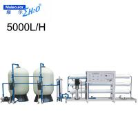 China RO water softener ultrafiltration water system BV / SGS Certification wholesale