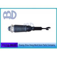Quality Audi A6 C5 Air Suspension Shock 4Z7616051D 4Z7616051B Air Suspension Shock Absorber for sale