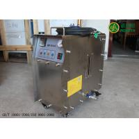 Portable school scientific research 2kw mini full automatic electric Steam boiler for laboratory using