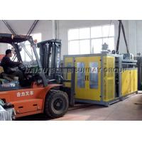 Quality Car Water Tank Plastic Blow Moulding Machine All Electric Control SRB70S-1 for sale