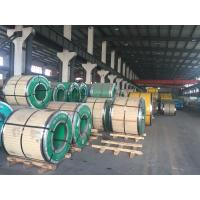 China Plate / Sheet SUH409L Ferritic Stainless Steel Hot And Cold Rolled Annealed wholesale