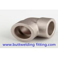 Buy cheap Forged Steel Copper Nickel Alloy 90/10 Elbow 90 Degree 3''  Sch40 from wholesalers