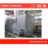 China FARADAY BRAND MID & HIGH VOLTAGE DOUBLE BEARING ALTERNATORS GENERATOR WITH PMG wholesale