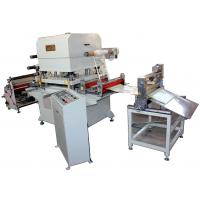 China Computer-Controlled Automatic Heavy Duty Hydraulic Die Cutting Machine wholesale