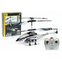 China 3CH Mini RC Helicopter With Gyro and Metal Frame (SCIH8589016) wholesale