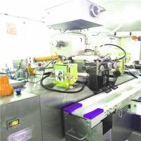 Buy cheap High Precision Pharmaceutical Machinery With Small Load Space for softgel from wholesalers