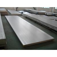 China Hot/Cold rolled Stainless Steel Sheet wholesale