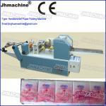 China Automatic handkerchief Tissue Paper Production Line, Four Lane wholesale