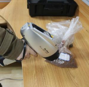 China X3G900 Portable XRF Mining Analyzer wholesale