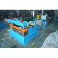China 20GP Container Steel Sheet Slitting Machine , Metal Sheet Cutting Machine 2 Rubber Stations wholesale