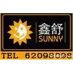 China Shanghai HTC repair services 1-391-737-7339 wholesale