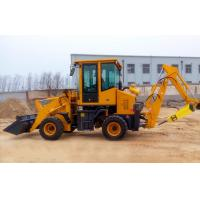 China WZ25-16 Hydraulic Backhoe Loaders wholesale