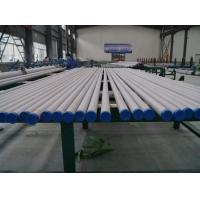 China Duplex steel 2205 wholesale