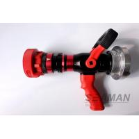 China Automatic 4 Position High Pressure Fire Hose Nozzles Fire Pistol Adjustable Flow Rate wholesale