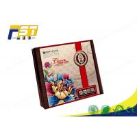 China Customized 4C Printed Fashion Book Style Gift Paper Package Box with Your Logo wholesale