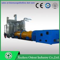China Caster Shells Automatic Rotary Drum Dryer/Stalk Sawdust Dryer for Sale/Dryer wholesale