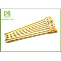 China Gun Shape Flat Bamboo Sticks Wooden Barbecue Skewers For Picnic Tasteless wholesale