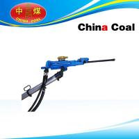 China Air-leg Rock Drill wholesale