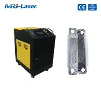 China Industrial 20mm 80W Portable Rust Removal Machine wholesale