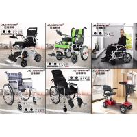 hospital beds-home nursing beds-maunal electric wheelchair-cruthes-scooter (7).jpg
