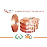 China Corrosion-resistance Copper ETP Foil 0.075mm * 21mm Use for Commutators / Traction Motors wholesale