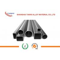 China 4j29 Kovar Iron Nickel Cobalt Alloy Pipe Low Resistance Square / Round Tube Pipe wholesale