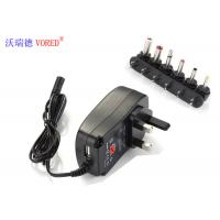 China 6 DC Tips Selectable Multi Voltage Power Adapter UK Plug Low Defect Rate wholesale