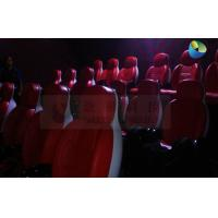 China 18 Seats 5D Movie Theater With Customized Movies For Shopping Mall wholesale