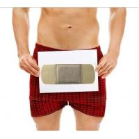 China Prostate Joint Pain Relief Patch Treatment Chronic Prostate With CE Standard wholesale