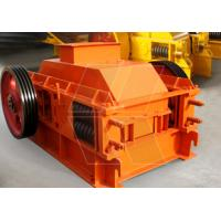 China Quality Granite crusher type 2PG750x500 double rollers crusher wholesale