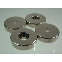 China screw magnet wholesale