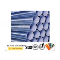 Quality Pipe Epoxy Anti Corrosion Powder Coating Rolling Dipping Electrostatic Paint for sale