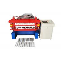 China Steel Structure Cold Roll Forming Machine , Double Layer Forming Machine Voltage 380V wholesale