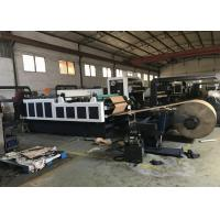 China Food Wrapping Roll To Sheet Paper Cutting Machine Automatic wholesale