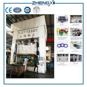 China 1250 Ton H Frame Hydraulic Press Sheet Metal Stamping Press Performance Servo System on sale